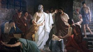 Казнь Сократа