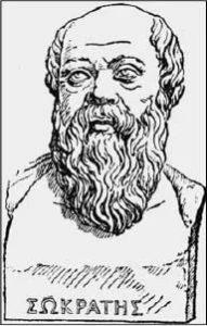 Сократ, черно-белое