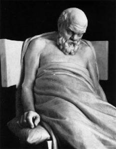 Сократ, скульптурный портрет